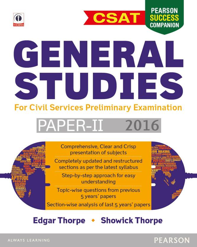 General essay for civil services